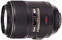 Nikon AF-S VR Micro-Nikkor 105mm f/2.8G IF-ED - Objetivo con montura par...