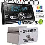 VW Touran - Autoradio Radio Kenwood DPX-5100BT - 2-DIN Bluetooth USB Apple Android Autoradio PKW KFZ Paket - Einbauzubehör - Einbauset