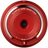Body Cap Lens 15mm 1:8.0BCL-1580 red