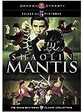 Shaolin Mantis [DVD] [1978] [Region 1] [US Import] [NTSC]