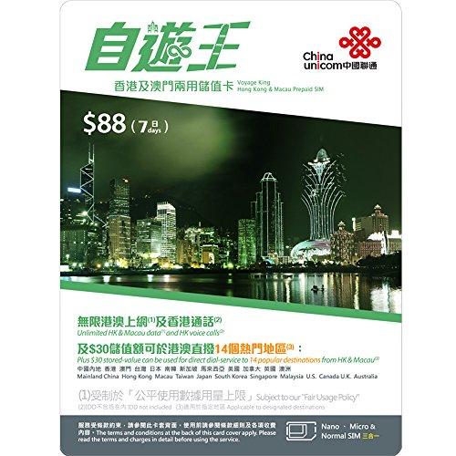 china-unicom-voyage-king-hong-kong-macau-prepaid-sim