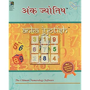 Anka Jyotish 1.0 – Numerology Software – (English + Hindi) for Windows