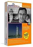 Sprachenlernen24.de Arabisch-Express-Sprachkurs PC CD-ROM für Windows/Linux/Mac OS X +...