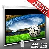 Écran de projection motorisé 200 x 113 cm SlenderLine Plus, Format 16:9 FULL-HD 3D 4K 8K, Écran de projection électrique pour vidéoprojecteur, Home Cinema, pour Mur ou Plafond, avec Télécommande