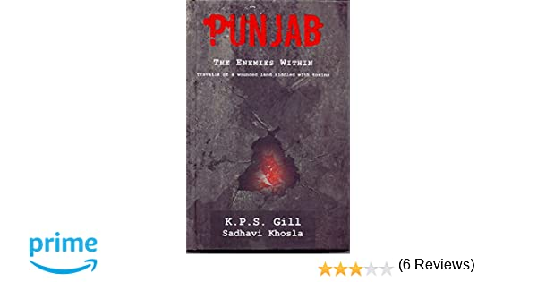 Amazon buy punjab the enemies within travails of a wounded amazon buy punjab the enemies within travails of a wounded land riddled with toxins book online at low prices in india punjab the enemies within fandeluxe Document