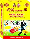 Shree Cricket Astrologer Software. Predict ODI and T20 Cricket Matches. 03 DAYS TRIAL LICENSE