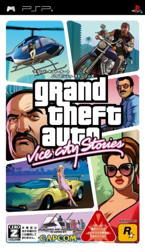 Grand Theft Auto: Vice City Stories [Japan Import] by Capcom - Auto Theft City Vice Psp Grand