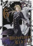 Undertaker Riddle Vol.6