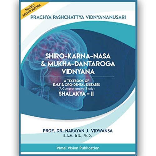 Shiro-Karna-Nasa & Mukh-Dantaroga Vidnyana