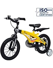 R for Rabbit Bicycle for Kids The Smart Plug and Play Kids
