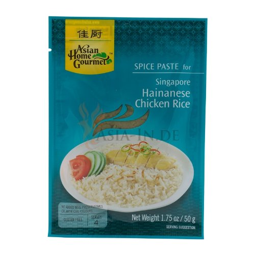 spice-paste-for-singapore-hainanese-chicken-rice-50g