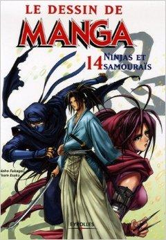 Dessin de manga (le) Vol.14 de Société pour l'étude des techniques mangas ( 16 novembre 2006 )