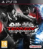Cheapest Tekken Tag Tournament 2 on PlayStation 3