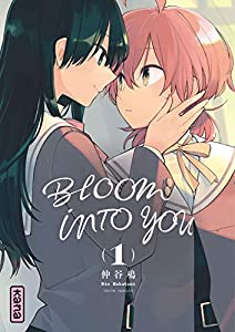 Bloom into you Edition simple Tome 1