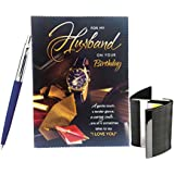 Saugat Traders Birthday Gift For Husband - Birthday Message Greeting Card, ATM Card Holder & Pen