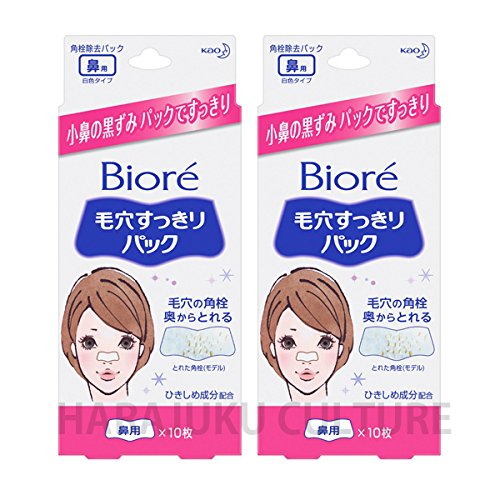 Biore Pore Nose Pack White - 10 packs -2pcs