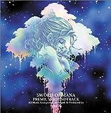 Songtexte von Kenji Ito - Sword of Mana Premium Soundtrack