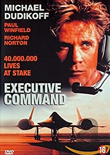 STUDIO CANAL - EXECUTIVE COMMAND (1 DVD)