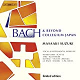 Bach And Beyond (15 Cd) - M.Suzuki