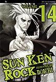 Sun Ken Rock: 14