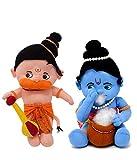 Lord Hanuman & Krishna Hindu Idol Combo ...