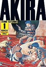 Akira (Noir et blanc) - Édition originale Vol.01