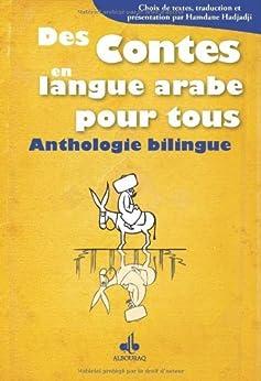 Des contes en langue arabe pour tous : Anthologie bilingue par [Hadjaji, Hamdane]