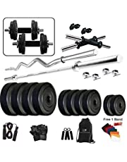 Protoner 30KG Combo of 5ft Rod3ft Rod2 DRods Home Gym and F