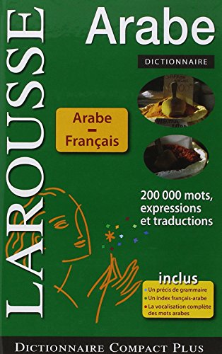 Lumiere Compact (Dictionnaire Compact Plus Arabe-Francais / Francais-Arabe)