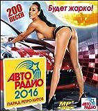Autoradio 2016 MP3 Retro Hits - АВТОРАДИО 2016 парад ретро-хитов Буланова Жуков Ласковый май Цветы