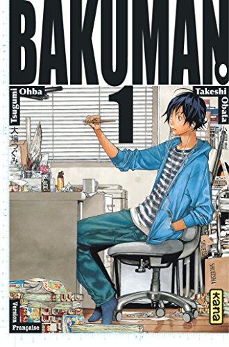 bakuman (1) : Bakuman
