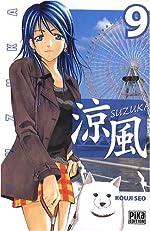 Suzuka Vol.9 de SEO Koji / SEO Kôji