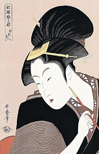 UKIYOE Japón series003: Elegante Ukiyo-e impresiones UTAMARO (UKIYOE Japón series004) por 涼子(Ryouko) 高橋(Takahashi)