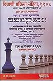 Mukund Prakashan's Code of Civil Procedure (CPC), 1908 and Limitations Act, 1963 [Marathi] Adv. Shri. N. Sabnis