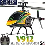 s-idee Helicopter Remote Controlled 01141 | V912 4.5 Channel 2.4 Ghz with LCD Display and Gyroscope for Inside and Outside Ready to Fly