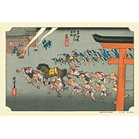 300P Jigsaw Puzzle Palace (Tokaido Goji~Tsu tertiary) (japan import)
