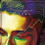 Songtexte von Tokio Hotel - Kings of Suburbia