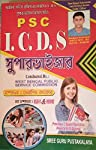 West Bengal Public Servivice Commission - I.C.D.S Supervisor guide book with Previous Five Years Question Papers with...