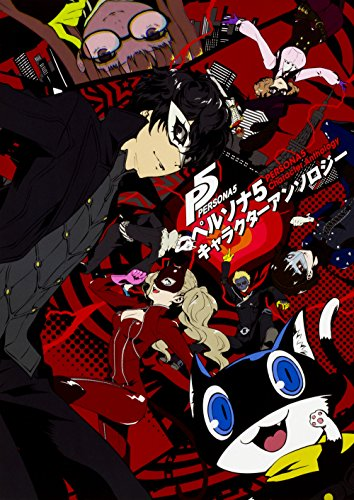 Persona 5 Character Anthology Illustration Comic Art Book GAME_ON_JAPAN