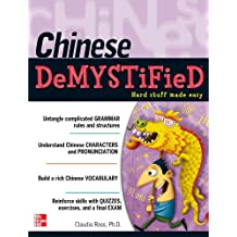 Chinese Demystified: A Self-Teaching Guide (English Edition)