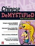 Chinese Demystified: A Self-Teaching...