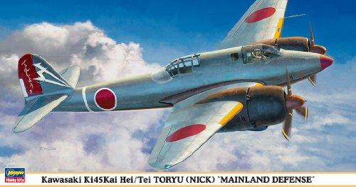 yong-hei-ding-type-mainland-air-defense-war-slaughtered-1-48-kawasaki-ki-45-kai-type-2-two-seat-figh
