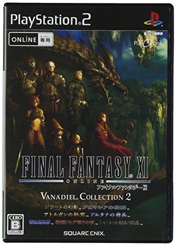 Final Fantasy XI: Vana'diel Collection 2[Japanische Importspiele]