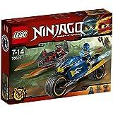 LEGO - 70622 - L'Éclair du Désert