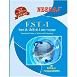 FST1-Foundation Course In Science & Technology (IGNOU help book for FST-1 in Hindi Medium )