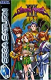 Shining Force 3 - [SEGA Saturn]