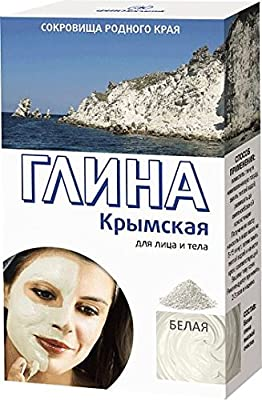 Fito Cosmetic Treasures of Native Russia Natural Clay - Cleansing Crimean 100g from Fito Cosmetics