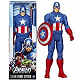 Super Hero Titan Series Captain America 12 inch Action Figure Avengers Toys (HCCD ENTERPRISE)
