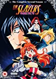 The Slayers Next Collection [DVD]