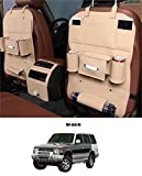 Volga Leatherette 3D Car Seat Organizer Beige One Pc For Mitsubishi Pajero Old